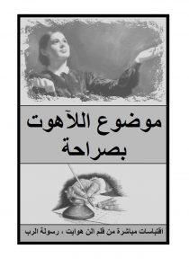 arabic_bw